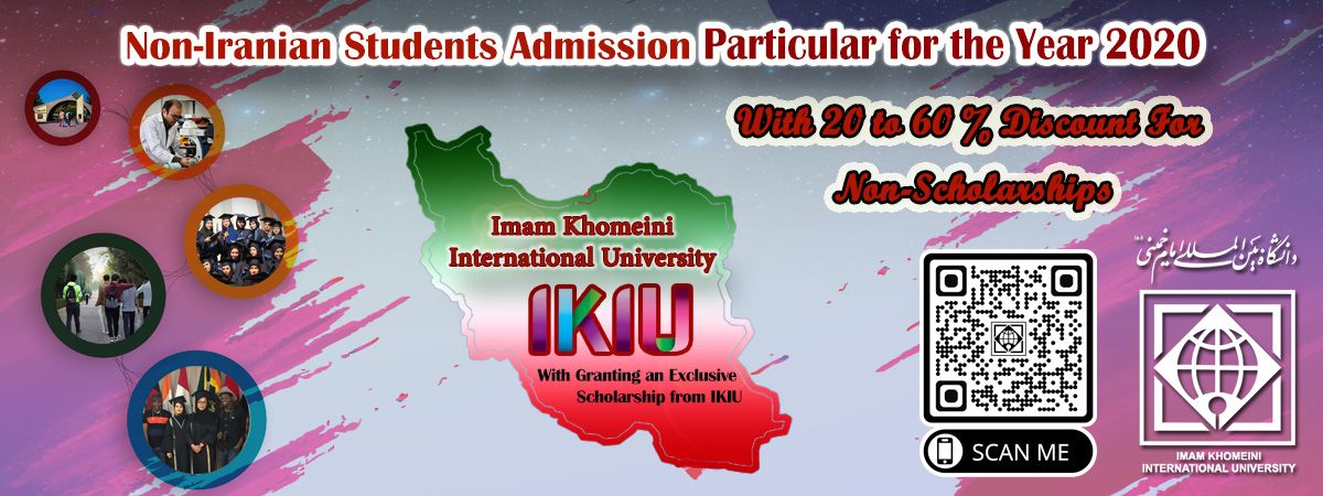 International Students' Admission