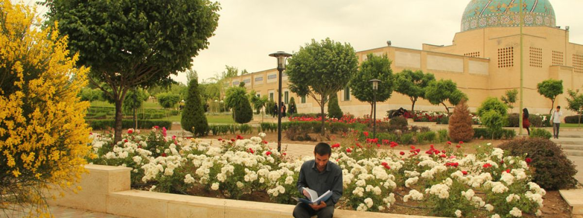 Faculty of Islamic Sciences and Researches