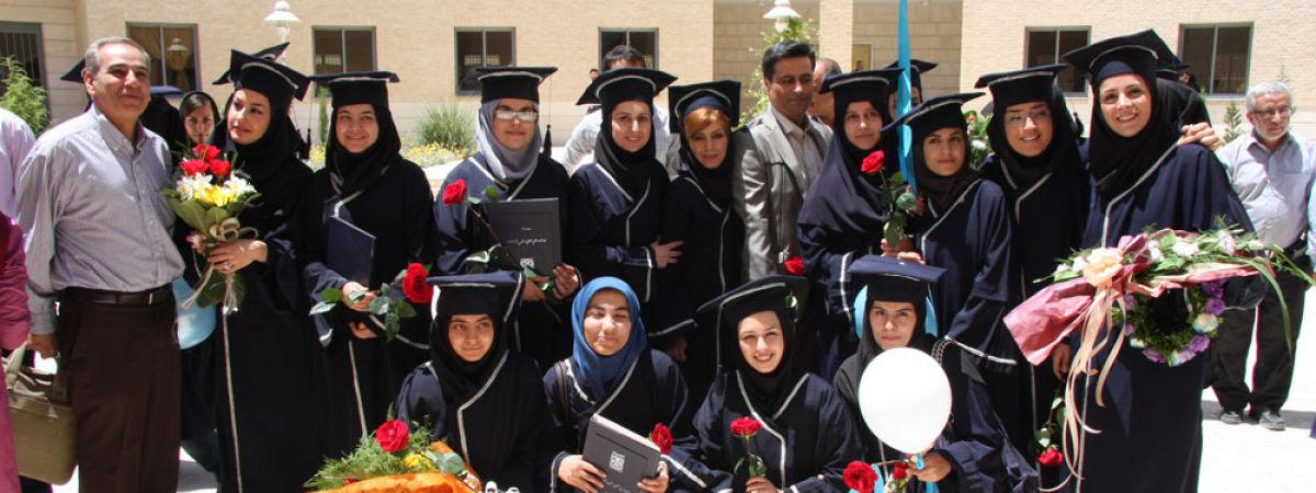 Annual Students' Graduation Ceremony